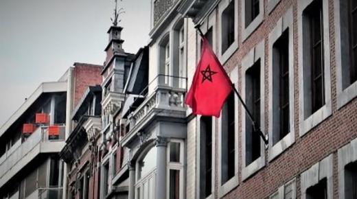 مصالح سفارة المغرب ببلجيكا تتعبئ لإنجاح برنامج الرحلات الخاصة