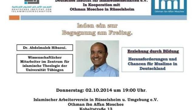 """المعهد الألماني للعلوم الإسلامية ينظم ندوة بموضوع """"التعليم من خلال التعليم"""""""