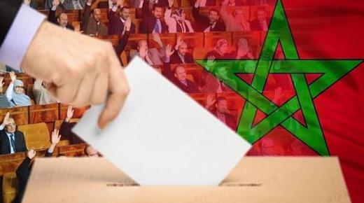 لجنة الداخلية تصادق على مشروع قانون يجيز استعمال صور الملك والنشيد الوطني في الحملات الانتخابية