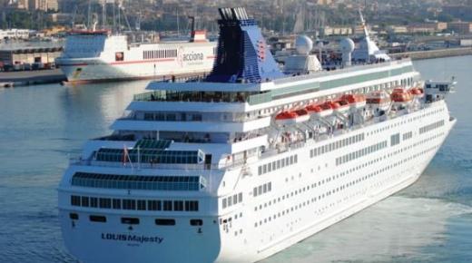 تفاصيل رحلة بحرية من طنجة إلى إسبانيا
