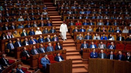 """""""البام"""" يتقدم بمقترح قانون لإلغاء تقاعد البرلمانيين"""