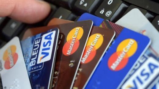 مخترع مغربي يبتكر طريقة جديدة لتعويض البطائق البنكية