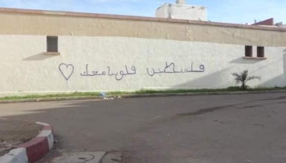 فيديو: عبارات على الجدران تندد بالتطبيع مع اسرائيل تستنفر السلطات