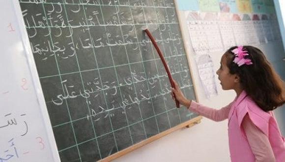 مطالب بتوقيف كل الصيغ التصعيدية التي قد تؤثر على مصلحة التلاميذ بالمغرب