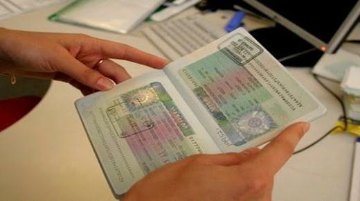 """الناظور.. استنفار أمني بعد اختفاء حقيبة ديبلوماسية بداخلها جوازات سفر تحمل تأشيرات """"شينغن"""""""
