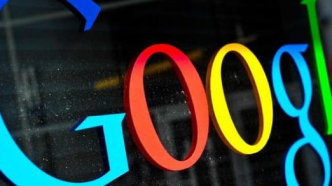 """هكذا تفاعلت """"غوغل"""" مع اعتراف الولايات المتحدة بمغربية الصحراء"""