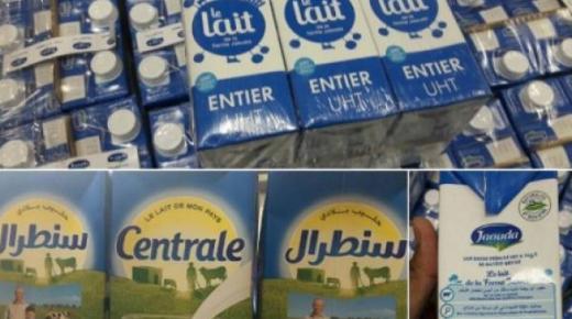 مكتب السلامة الصحية يدخل على الخط في قضية جودة الحليب الذي تسوقه الشركات