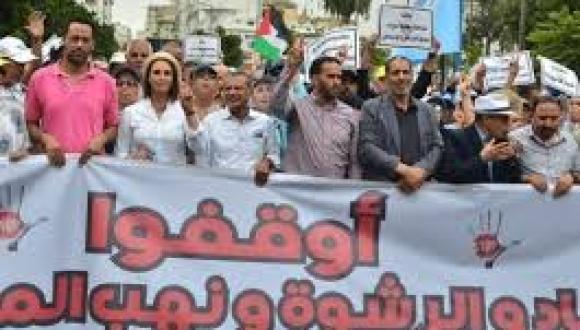 حماة المال العام يبدون قلقهم وتخوفهم من أن تسهم بعض القرارات القضائية في إفلات ناهبي المال العام من العقاب بالمغرب(+وثيقة)