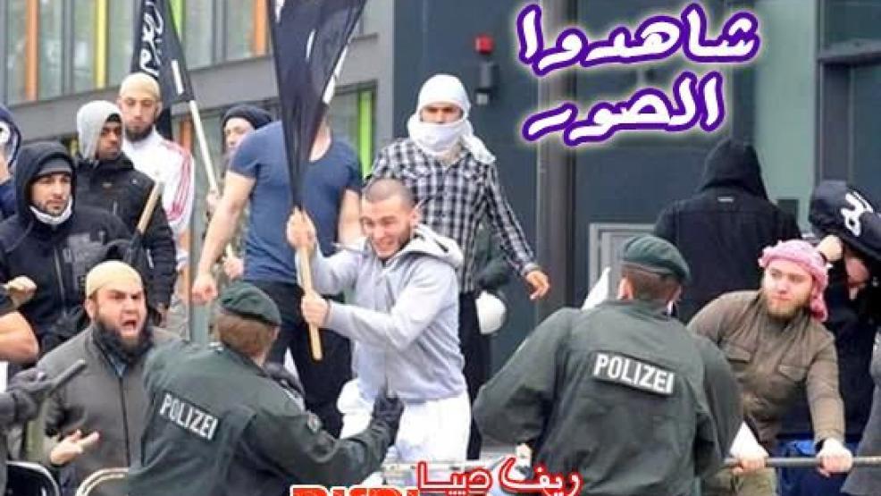 """المانيا تسحب الجنسية من أنصار """"داعش"""" بعد مظاهرة مؤيدة لـ""""الدولة الاسلامية"""""""
