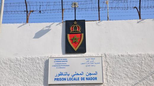 إدارة السجون تسمح بالزيارات العائلية استثناء وبشروط