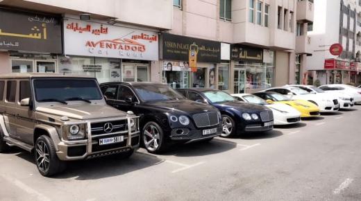 الفرقة الوطنية تحقق في تزوير وثائق لإدخال سيارات فارهة مسروقة للمغرب.. والأنتربول يدخل على الخط
