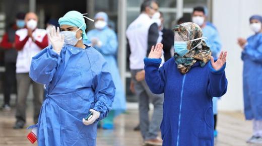 كورونا المغرب.. حالات شفاء تتجاوز المصابين خلال 24 ساعة الماضية