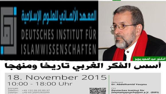 """الدكتور عبد الحميد يويو يحاضر بالمانيا حول """"أسس الفكر الغربي تاريخا ومنهجا"""""""