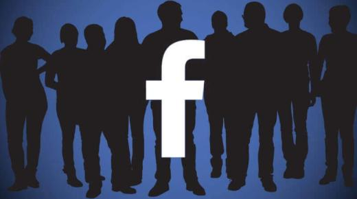 المغرب يراسل فايسبوك بطلبات إعطاء معلومات و بيانات حول 209 حسابا