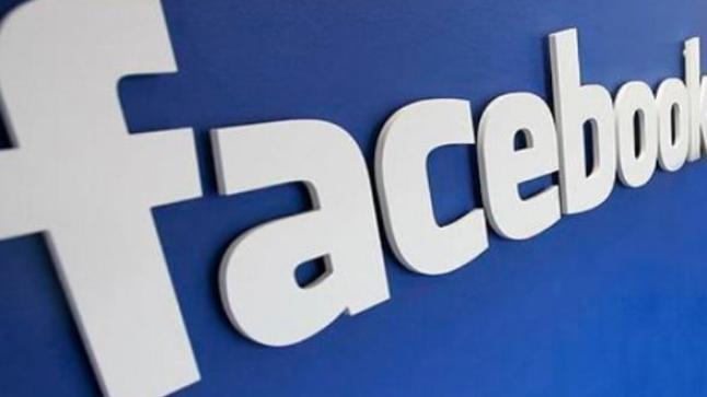 إبتداءا من الشهر القادم .. الفيس بوك تفرض على المشتركين شروط جديدة لا يمكنهم رفضها