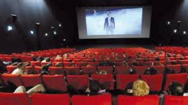 هذه القاعات السينمائية ستستفيد من 9,8 مليون درهم لتحديثها ورقمنتها