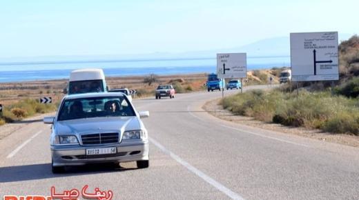 السلطات تغلق الطريق الساحلية الناظور-الحسيمة في وجه الحافلات