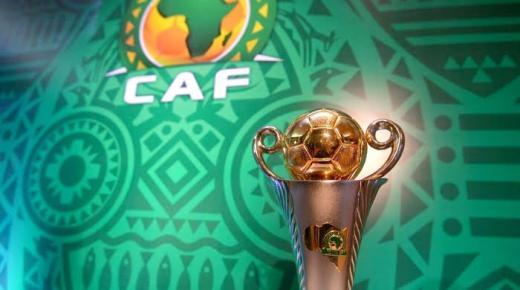 """""""الكاف"""" يلغي كأس أمم إفريقيا للاعبين أقل من 17 سنة التي كان مقررا إقامتها في المغرب"""