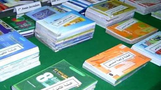 هذه أسباب غياب بعض المقررات المدرسية بمختلف المكتبات المغربية