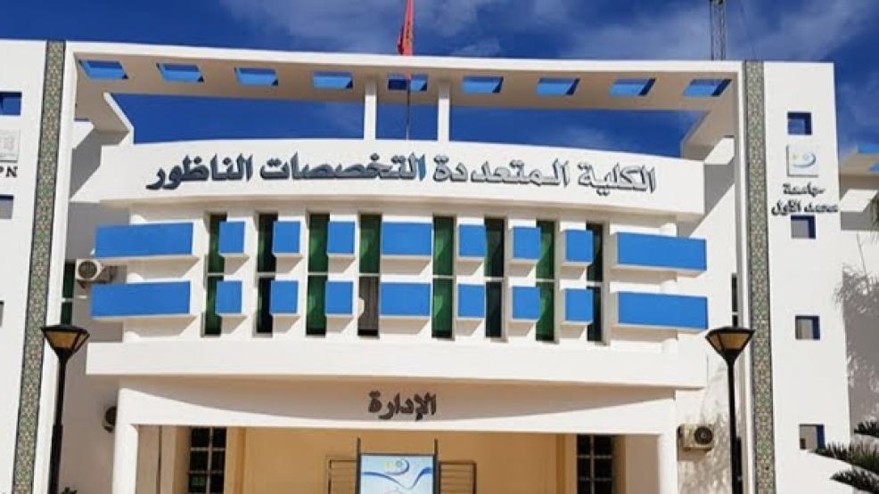 """شبح """"الهدر الجامعي"""" يهدد طلبة بسبب استمرار إغلاق الأحياء الجامعية"""