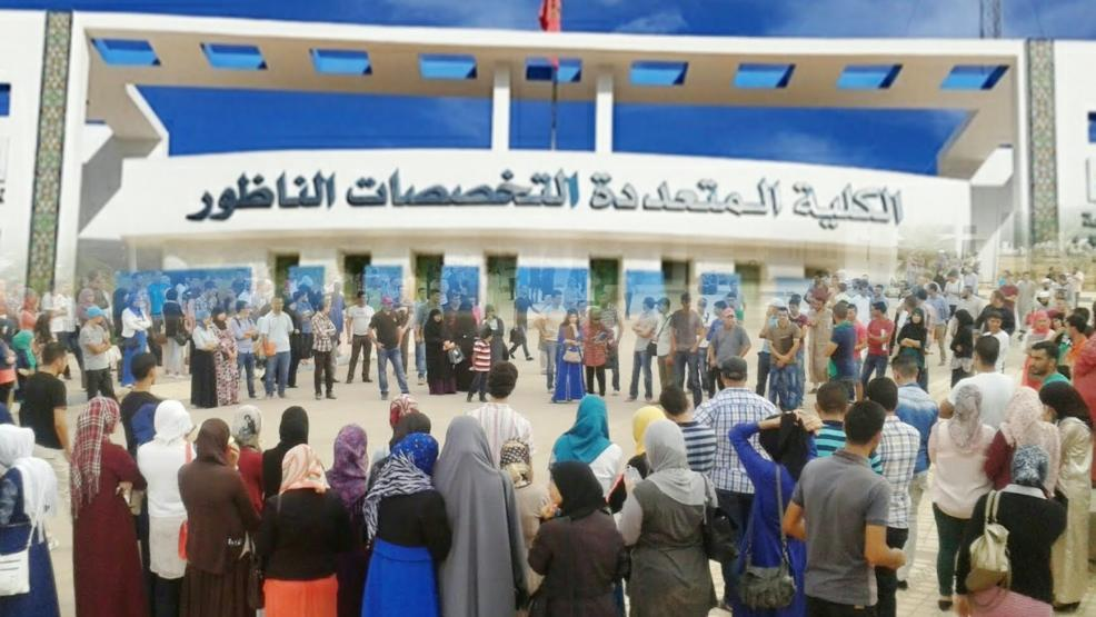 طلبة الحسيمة بكلية الناظور ينددون بمنعهم من مراكز امتحان للقرب (+بيان)