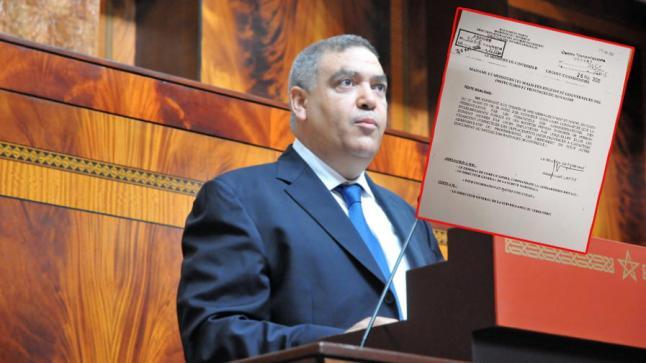 وزارة الداخلية توفر معلومات مراجعة اللوائح الانتخابية و تعتمد فترة تسجيل اضافية بهذه التواريخ