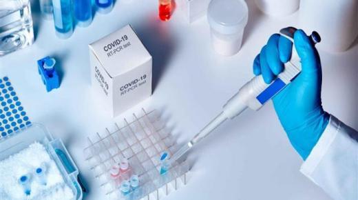 """إحداث مختبر للكشف عن فيروس """"كورونا"""" المستجد بالحسيمة"""