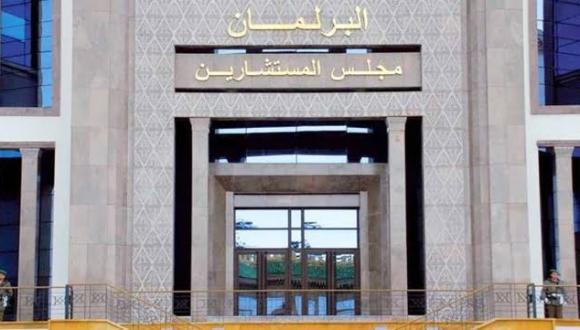 وزارة الداخلية تحدد موعد إيداع الترشيحات لعضوية مجلس المستشارين