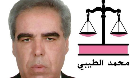 لولاية ثامنة على التوالي.. إعادة انتخاب الإستقلالي محمد الطيبي رئيساً لجماعة زايو