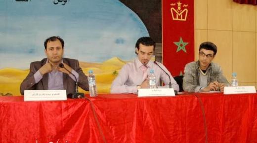 تاوريرت المحطة السادسة والعشرين من حملة التضامن الوطني مع محمد راضي الليلي
