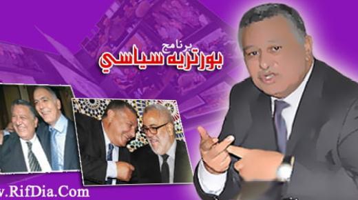 بورتريه سياسي: مصطفى المنصوري الطامح إلى إسترجاع حقيبته الوزارية بعد إنتخابات السابع من أكتوبر