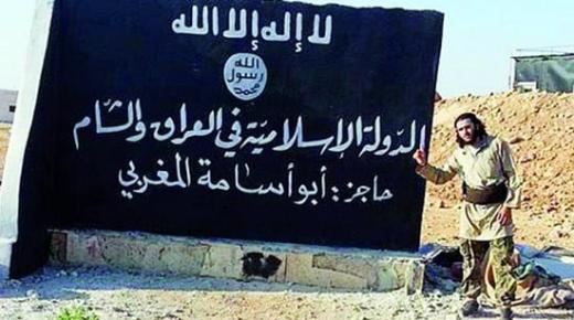 كل ما ينبغي أن تعرفه عن مغاربة «داعش»