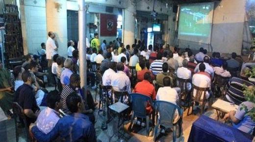 السلطات تعاقب المقاهي التي تبث مباريات الكرة بالإغلاق لهذه المدة