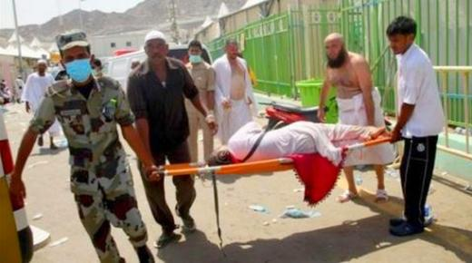 """هذه لائحة أسماء المغاربة المتوفين والمصابين والمفقودين في حادث """"تدافع منى"""