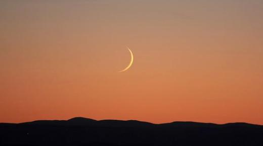 هذا تاريخ حلول فاتح رمضان بالمغرب