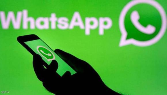 تحديثات واتساب التجسسية تدفع الملايين لمغادرة التطبيق و البحث عن بديل