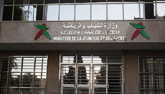 الناظور: وزير الشباب يمنع ولوج كل فضاءات القطاع بدون جواز التلقيح (+وثيقة)