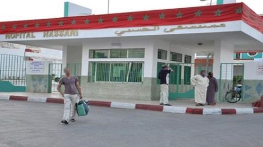 الخوف من الإصابة بإنفلوانزا الخنازير القاتل يدفع عشرات المواطنين للكشف بمستشفى الناظور
