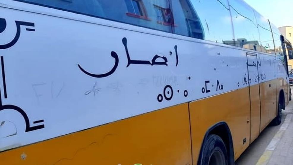مسؤول بجماعة بني انصار يوضح حقيقة تخريب حافلة النقل الجامعي بالمستودع البلدي