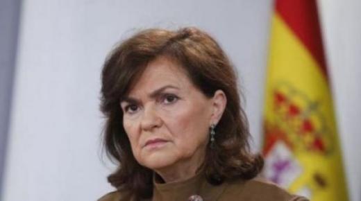 بالفيديو: النائبة الأولى لرئيس الحكومة الإسبانية: سبتة ومليلية إسبانيتين