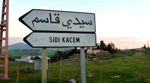إطلاق الرصاص وسط حي أهل بالسكان بإقليم سيدي قاسم