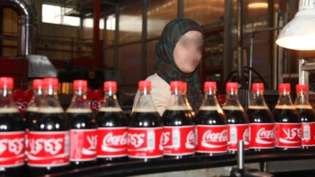 """عاجل: شركة """"كوكا كولا"""" تبلغ المغاربة هذا المستجد الجديد بخصوص مغادرتها المغرب"""