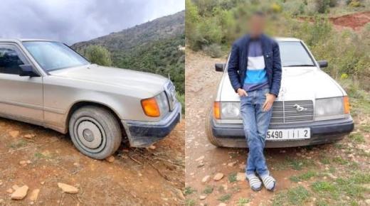 خطير: سرقة سيارة ميرسيديس بعد الاعتداء على صاحبها (+نداء).