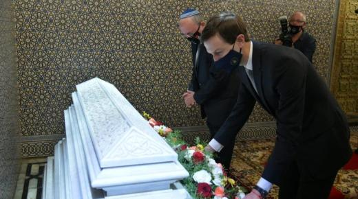 الوفد الأمريكي الإسرائيلي يزور ضريح محمد الخامس بالرباط
