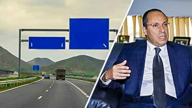 وزير التجهيز والنقل يعلن عن قرب انجاز الطريق السيار الرابط بين الناظور وكرسيف وهذه تكلفته