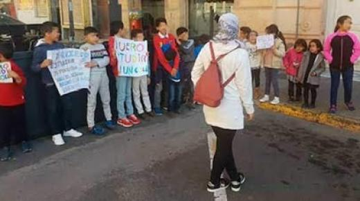 أطفال مغاربة يخوضون احتجاجات مفتوحة في مليلية دفاعا عن حقهم في التعليم