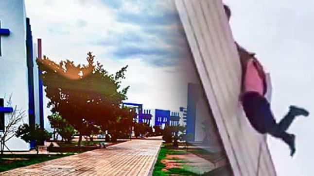 مصرع طالب جامعي اثر سقوطه من أعلى مكتبة كلية الناظور