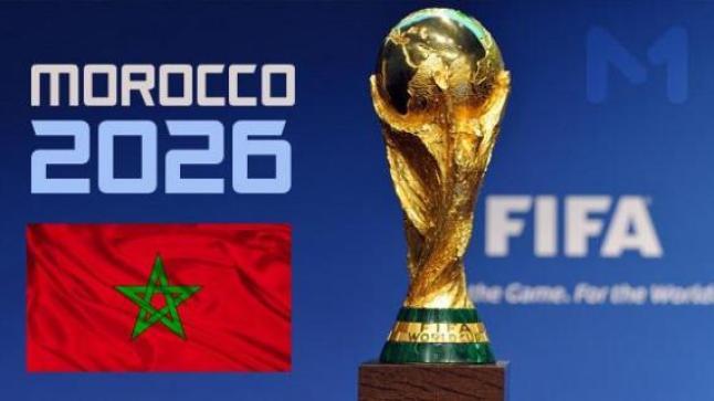 """""""الفيفا"""" تفرض شروط """"تعجيزية"""" أمام المغرب لتنظيم """"مونديال 2026"""""""