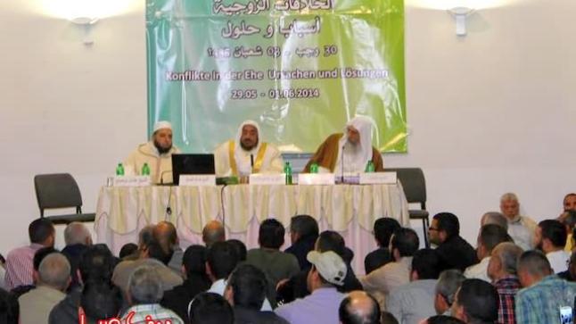 ألمانيا: مسجد بلال بفراكفورت يختتم ملتقاه السنوي العاشر (فيديو وصور)