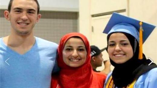 متى يكون قتل مُسلمين دُفعة واحدة على يدِ غيرِ مُسلم جريمة كراهية؟